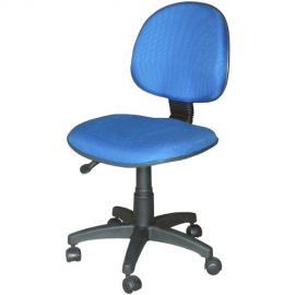 Cadeira executiva com lâmina